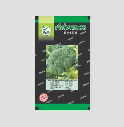F1 Hybrid Broccoli Seeds