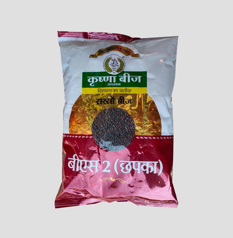 BS 2 Chhapka Black Mustard Seed