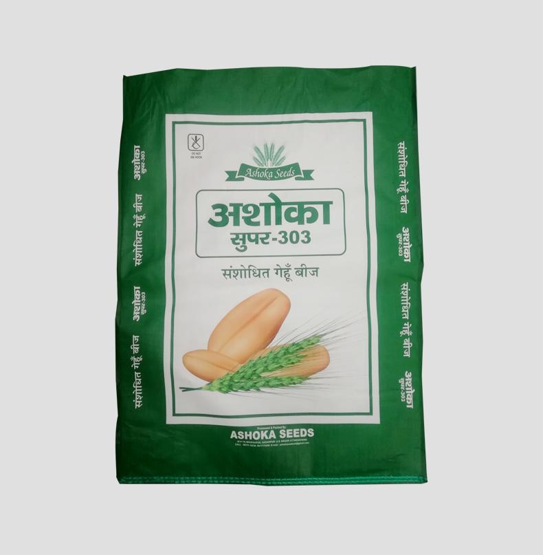 Ashoka Super -303 Wheat Seeds